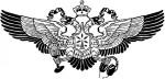 cropped-eagle-small.jpg