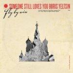 someone still loves you
