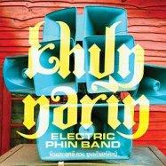 Khun Narin Electric Phin Band