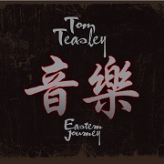 tom-teasley